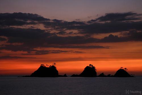 Kamo-jima island
