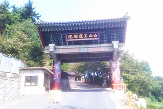 Image of Gate.
