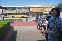 Irumashi Ekimae Bus Station