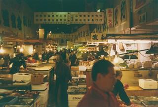Tokyo, Tsukiji fish market