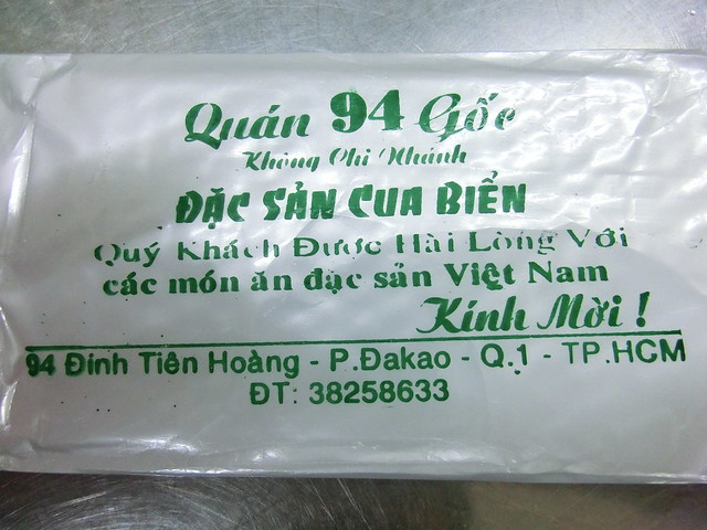 "Local Crab Restaurant ""Quan 94 goc"" - Ho Chi Minh, Vietnam"