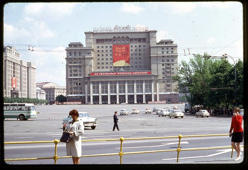 Hotel Moscow, 1969