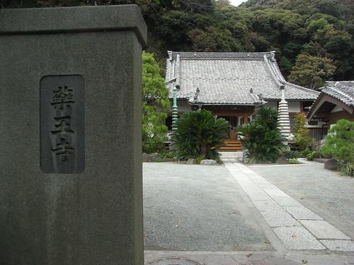 2011/09/23 (金) - 14:17 - 薬王寺
