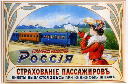 poster - strahovoe obshestvo - 1903 - neizvestniy by sonobugiardo