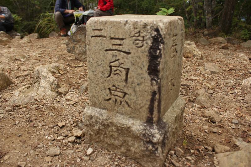 大岳山_37