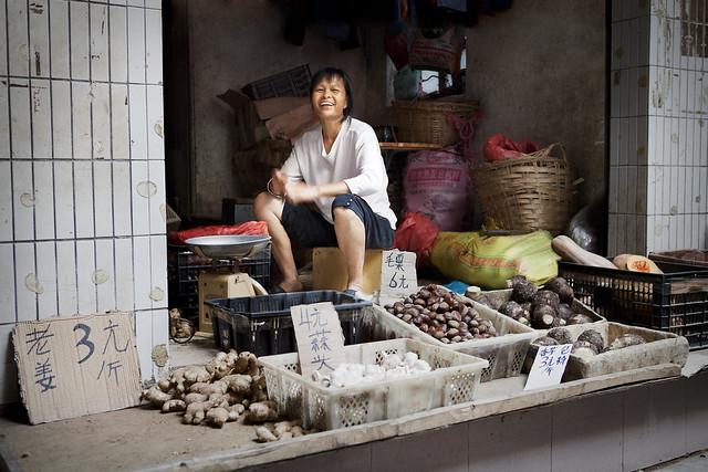 Xiancun Merchant