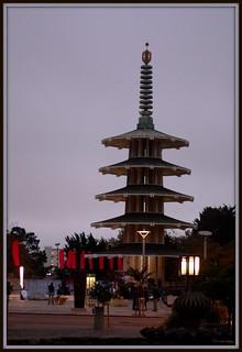 Japantown plaza görüntü. japantown picnik peaceplaza
