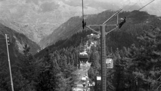Cable Cars, Pakistan, 1977