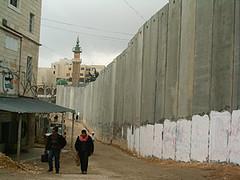 Palestine_Gaza683