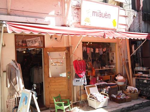 [miauen] レトロ雑貨&アンティーク・ハンドメイドのお店 名古屋 大須
