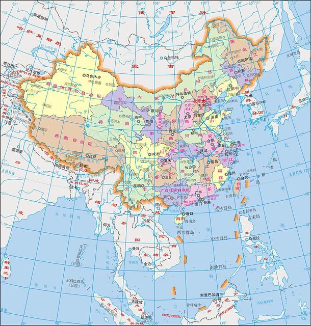 Trung Quốc Chính Khu