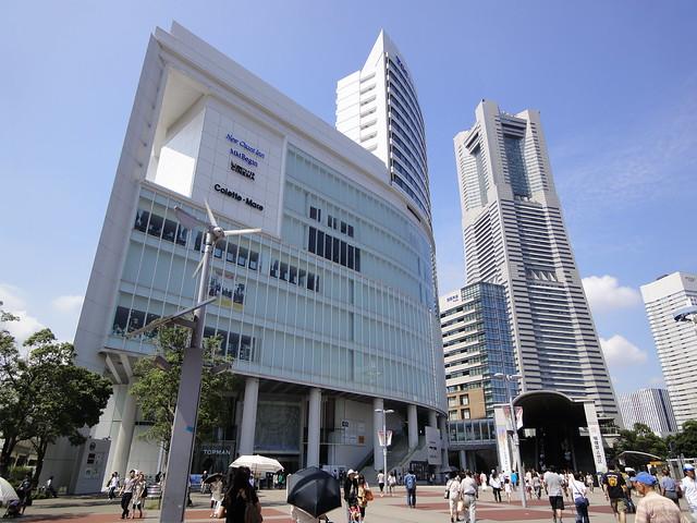 In front of Sakuragicho Station