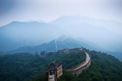 Muraille de Chine / Great wall of China / 2