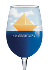 Origami-boat-in-glass {Revisited} by Kordelakos