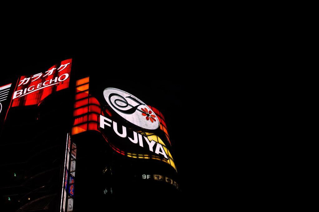 Tokyo NEX Distagon
