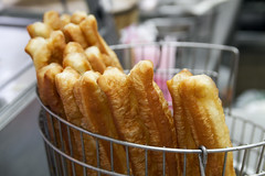 Youtiao, I love you