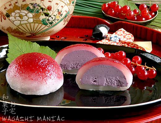 Berry Mochi Cream
