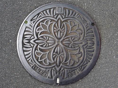 Inagawa Hyogo anhole cover 2(兵庫県猪名川町のマンホール2)