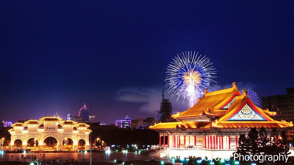 國慶煙火 中正紀念堂