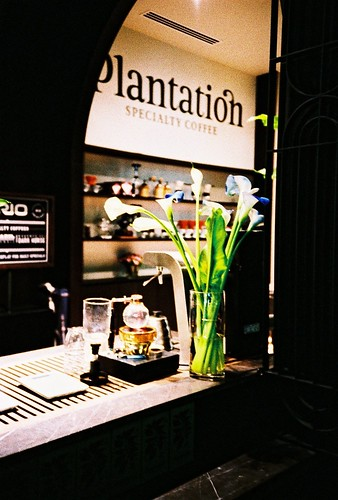 Plantation Coffee