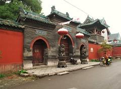 Chóngshàn Temple