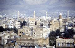 Yemen /  اليَمَن