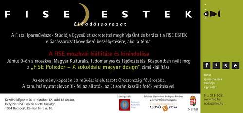2011-10-11 Moszkva FISE EST