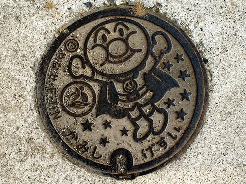 Kami Kochi manhole cover (高知県香美市のマンホール)