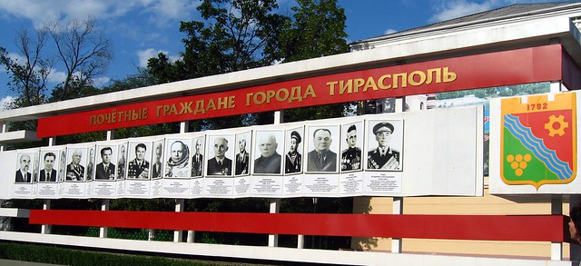 Upstanding citizens of Tiraspol
