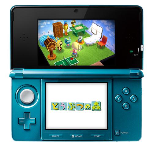 Animal Crossing 3DS (4)