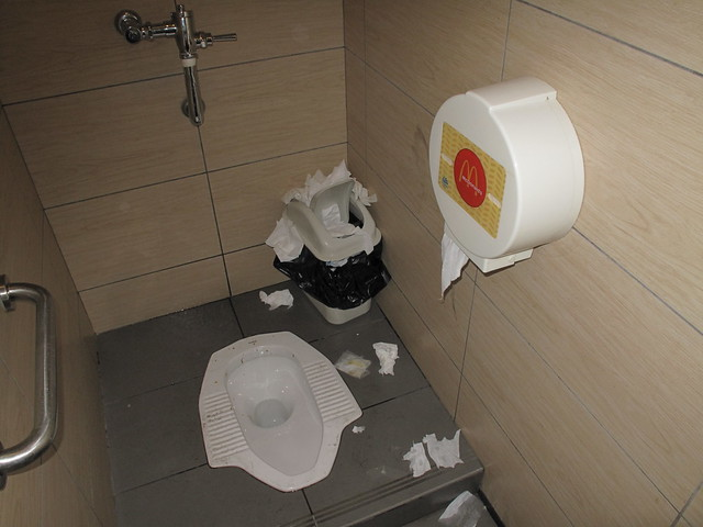 Mcdonalds bathroom in china flickr photo sharing for Bathrooms in china