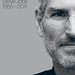 Steve Jobs 1955-2011 by bizweekdesign