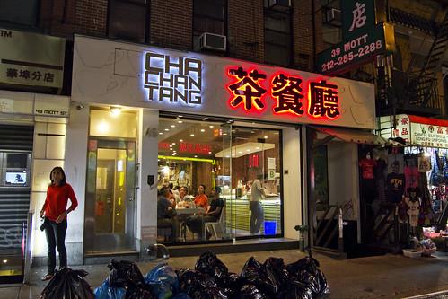 Cha Chan Tang