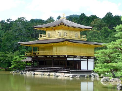 Kyoto-475.jpg