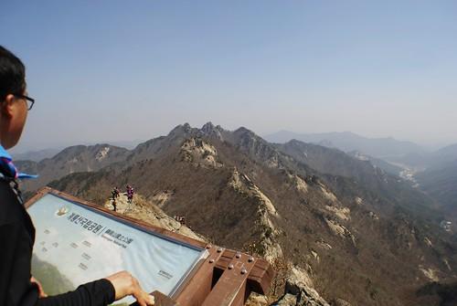 계룡산 Gyeron Mt.(鷄龍山)