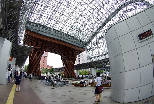 Motenashi Dome もてなしドーム