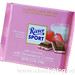 Ritters Sport Milk Chocolate with Strawberry Creme