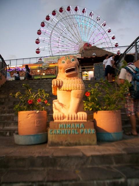 Okinawa Lion