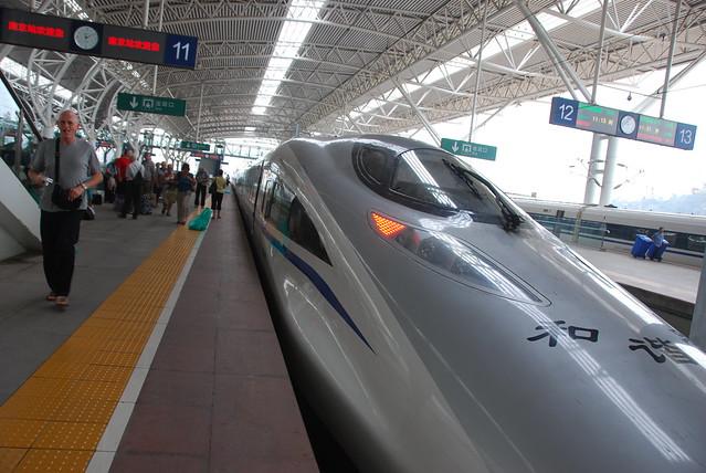 Nanjing - Bullet Train Rear 3