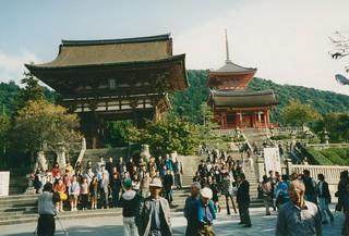 Kyoto, Kiyomizu-dera Temple