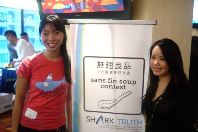 Shark Truth | Sans Fin Soup Contest