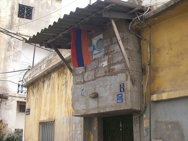 Armenian Flag-Naba'a-Bourj Hammoud