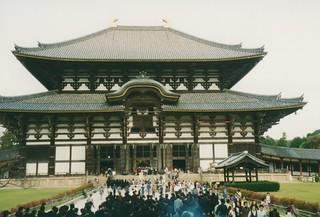 Nara, Todai-ji Temple
