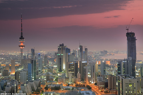 Kuwait - The Cityscape Skyline