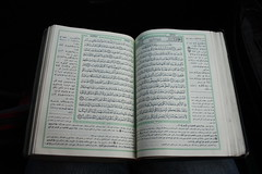 The Koran by killkudzu