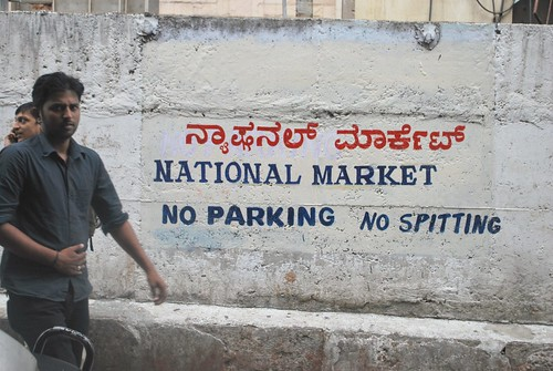 no parking no spitting