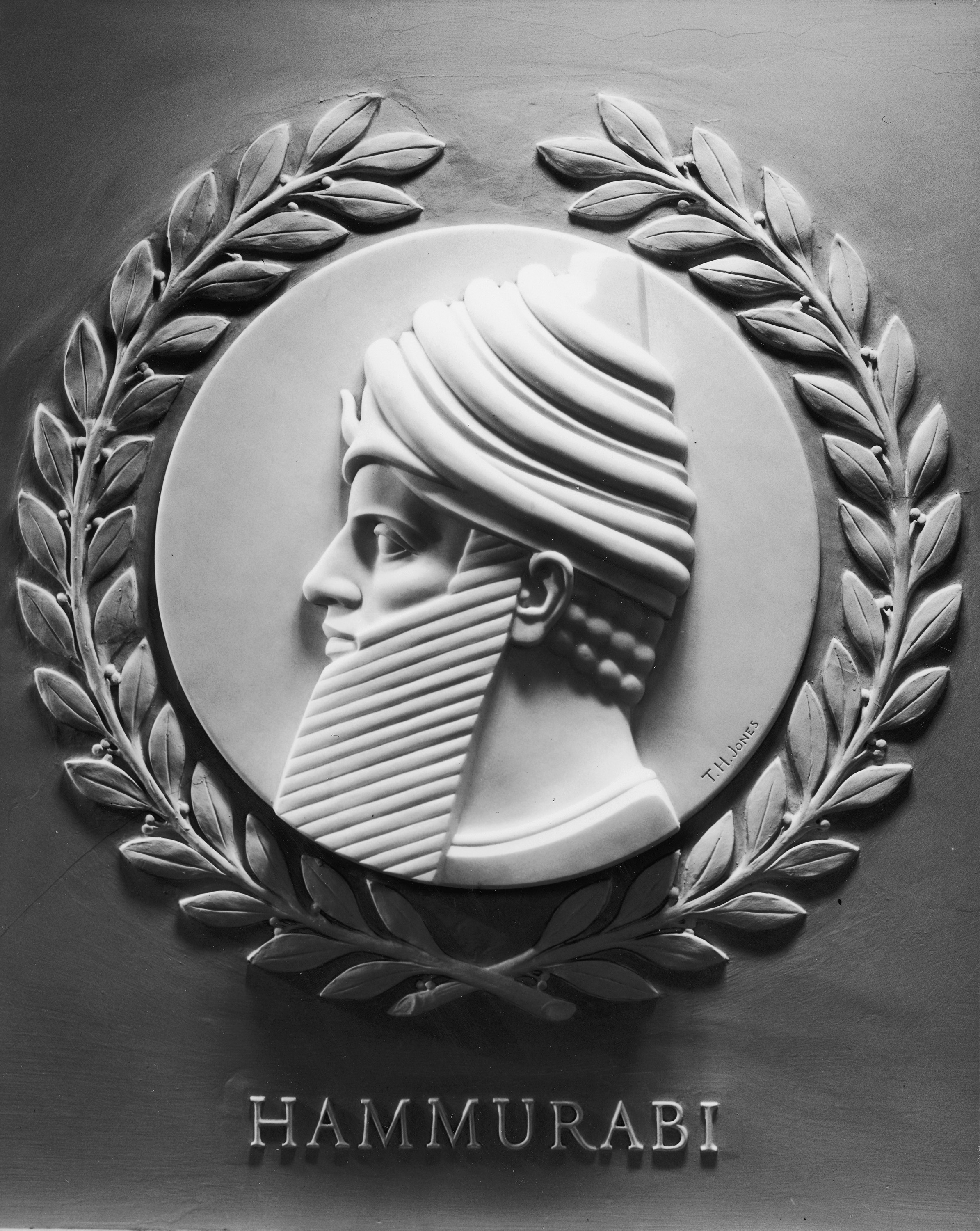 the code of hammurabi one of The code of hammurabi is one of the oldest deciphered writings of length in the world, and features a code of law from ancient babylon in mesopotamia.