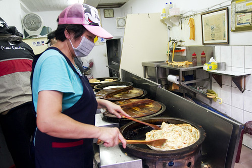Scallion pancake time