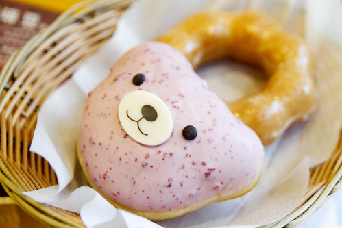 Yay bear donut!
