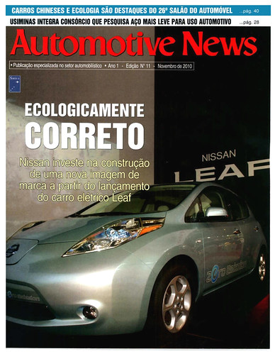 Capa Automotive News